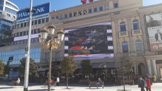 """""""Мистерията на българските гласове"""" поздрави българите и приятелите ни в Скопие"""