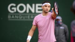 Григор Димитров се отказа от участие в демонстративния турнир в Ница