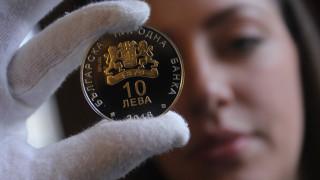 БНБ пуска монета със стойност от 10 лева (СНИМКИ)
