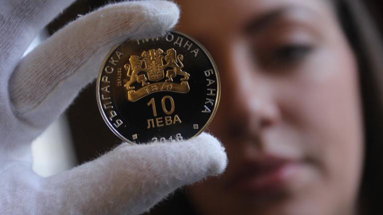 437d2eb5d99 БНБ пуска монета със стойност от 10 лева (СНИМКИ) - Money.bg
