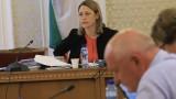 Председателят на НС ще си избира главен секретар, 46-ят парламент ще има 21 комисии