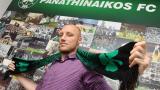 Отнемат точки на Панатинайкос заради Иван Иванов