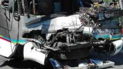 Двама загинаха при катастрофа на автобус край Нова Загора