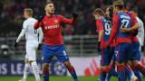 Милан се присъедини към кандидатите за Никола Влашич