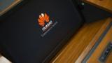 САЩ зоват съюзниците да не използват Huawei
