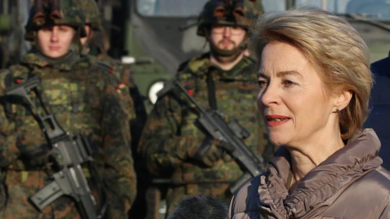 Германският министър на отбраната Урсула фон дер Лайен смята, че