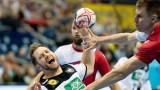 Германия - Норвегия и Дания - Франция са полуфиналите на Световното по хандбал