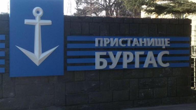 Районна прокуратура - Бургас ръководи досъдебно производство, за нерегламентиран внос
