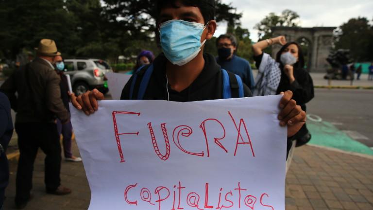 Хиляди ранени и арестувани след месец протести в Колумбия