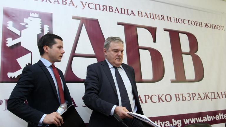 Борисов да спре да управлява под рекета на Радан Кънев, призова АБВ
