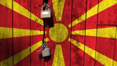 Наивно било да се мисли, че външен натиск може да промени позицията на България за РСМ