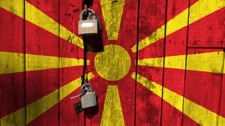 Компромис за РСМ щял да е катастрофа за авторитета ни в ЕС