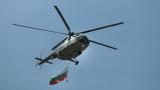Започват подготовките за военния парад на 6 май