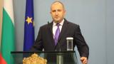 Румен Радев: Разговорът за бъдещето на България е възможен само след оставки