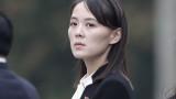 Сестрата на Ким Чен-ун предупреди САЩ и Южна Корея с превантивен ядрен удар