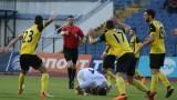 Ботев (Пловдив): Честната игра претърпя тежко поражение