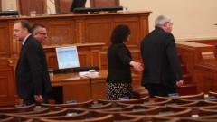 Парламентът прие на второ чете държавния бюджет за 2020 година