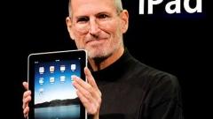 iPad 3 с AMOLED екран от Samsung?