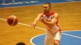 Далтън Пепър ще играе за кипърския шампион Керванос