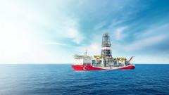 Турция изпрати още един изследователски кораб в източното Средиземноморие