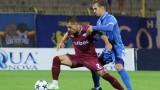 Официално: Септември внесе жалба срещу съдиите на мача с Левски