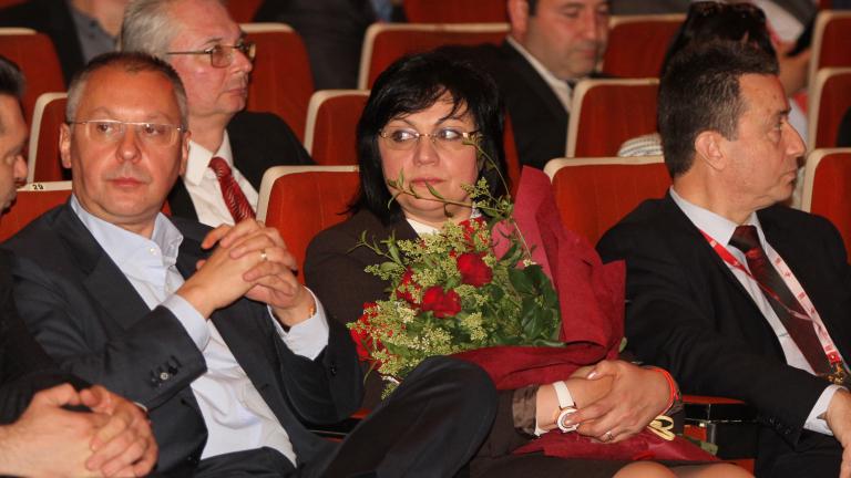 Корнелия Нинова хвърли оставка