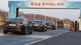 Северна Корея възстановява комуникациите с Юга