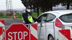 ИПБ негодува срещу проверките за неплатени пътни глоби на ГКПП