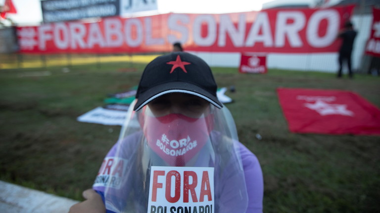 Бразилия възобнови публикуването на данните за смъртността от коронавируса