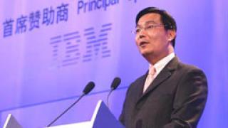 IBM се разширява към Индия и Китай
