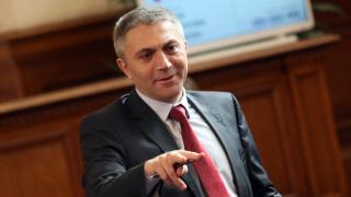 ДПС осъди в декларация проявите на агресия и омраза в Асеновград
