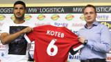 Кирил Котев: Всички очакват ЦСКА 1948 да се развива и да играе елитен футбол