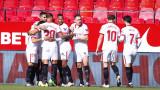 Севиля удари Реал Сосиедад в голово шоу, мароканец блести с хеттрик