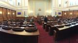 Парламентът гласува вота на недоверие
