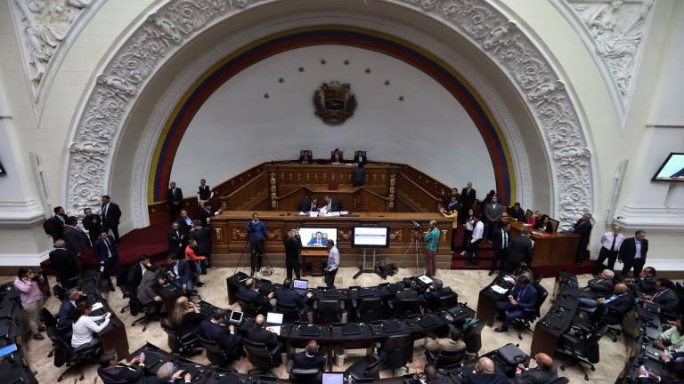 Народното събрание на Венецуела, което е контролирано от опозицията начело