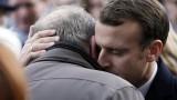 Франция запази мълчание в памет на жертвите на терора от 2015 г.