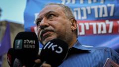 Партията на Либерман решава бъдещото правителство на Израел