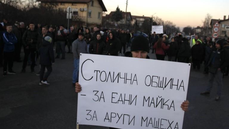 На протест днес излязоха жители на с. Бусманци, район Искър,