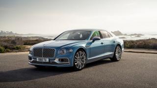 Колко специално може да е едно Bentley