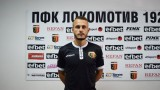 Янко Ангелов: Не преобладаваше футболът на терена