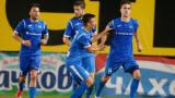 Левски и Берое в битка за третото място в Първа лига