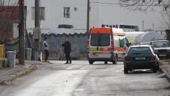 Откриха мъртва жена в покрайнините на Благоевград
