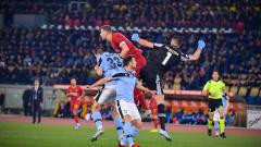 Рома и Лацио не се победиха в дербито на Вечния град