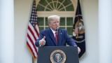 Тръмп: Много добре свършена работа, ако умрат само 100 000 души