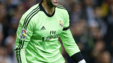 Милан взима Диего Лопес под наем
