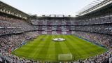 Мадрид отряза Реал