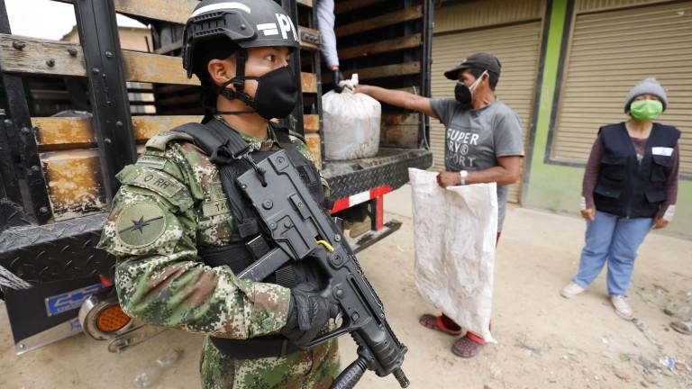 Бунтовниците от Националната армия за освобождение в Колумбия обявиха от