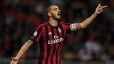 """""""Анти-Лео"""" вот гласуват феновете на Милан"""