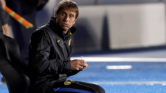 Конте: Всички плачем за Марадона
