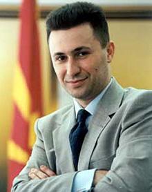 Груевски попари оптимизма за името